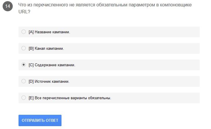 Что из перечисленного не является обязательным параметром в компоновщике URL?